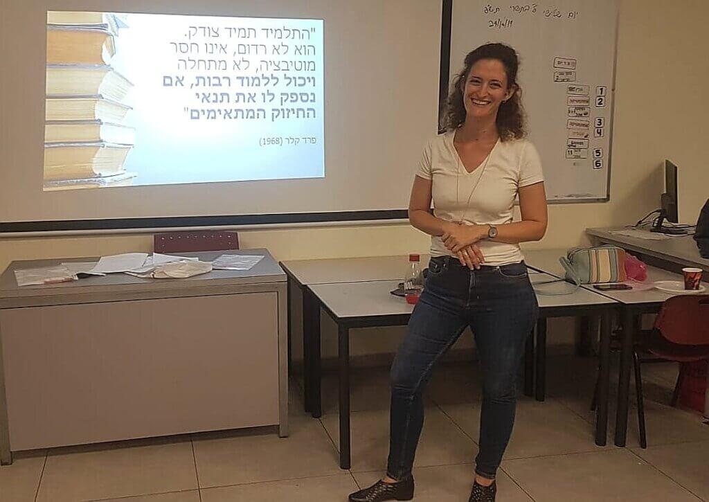 הרצאה למורים